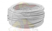 Кабель FTP 5e 4x2x2 24AWG, copper, indoor PVC 305m in a box от интернет-магазина amperkin.by